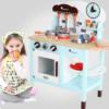 Детская кухня «Blue cooking time»