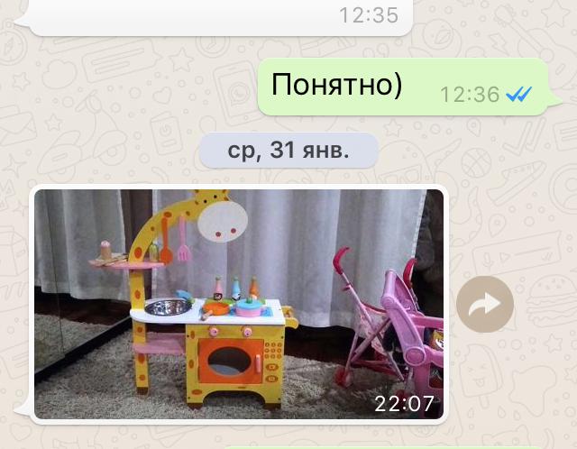 Детская кухня «Жираф» - отзыв