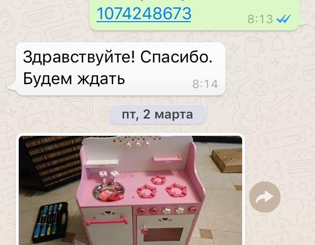 Детская кухня «Клубничная» - отзыв